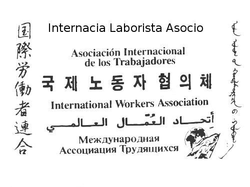 IAA mehrsprachig
